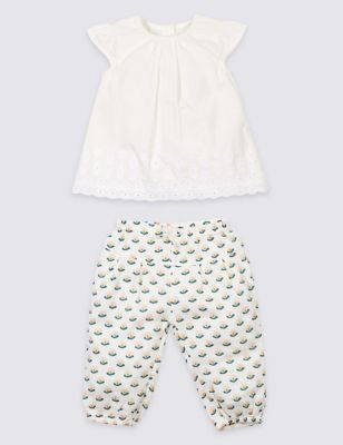 2 Piece Woven Top & Trousers Outfit by Standard Delivery: